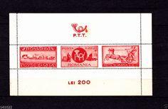 1944 Romania stamp block Michel nr.25(143x86mm) 200 lei