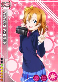 Love Live! School Idol Festival | Kosaka Honoka