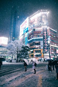 This shot I took of the snow storm in Tokyo last week
