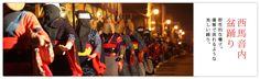 羽後町観光物産協会|西馬音内盆踊り