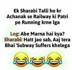 24 new Ideas for funny friends quotes drunk Funny Minion Memes, Very Funny Memes, Funny True Quotes, Funny School Jokes, Funny Jokes In Hindi, Some Funny Jokes, Funny Puns, Jokes Quotes, Funny Relatable Memes