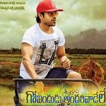 GAV Collections | GAV Box office Collections Till now