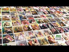 برومو سيدي سلمان يا فخر الزمان - اليوم الوطني السعودي 89 - YouTube Photo Wall, Frame, Decor, Picture Frame, Photograph, Decoration, Decorating, Frames, Deco