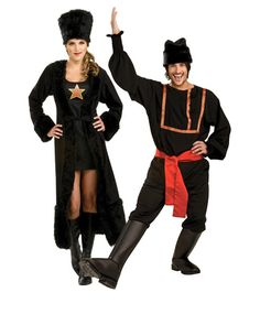 Womens Black Russian Couples Costume