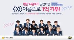 EXO participates in donation event for mobile app 'All Together Boong Boong Boong for Kakao' | allkpop