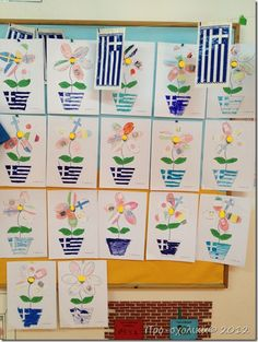 polites olou tou kosmou!!!!!!!!!!!! National Days, National Holidays, Christmas In Greece, 28th October, Kindergarten, Crafts For Kids, Peace, School, Flags
