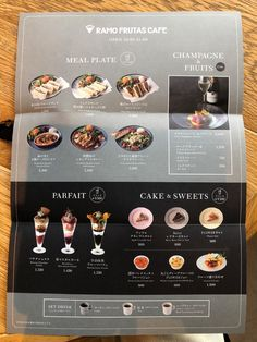 Food Graphic Design, Food Menu Design, Food Poster Design, Cafe Design, Anime Bento, Sushi Menu, Digital Menu, Menu Book, Flyer Design Inspiration