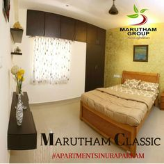 Upgrade your living room in Marutham Classic with creative and soothing effects. This brings peace of mind along with relaxed sleep.