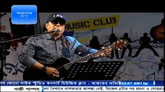 AB Best Bangla Band Song Oi rat gumalo oi chad gumalo by Bangla SONG HD