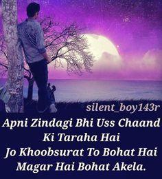 Mere Zindagi bhi Chaand jise hai