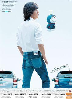 COROLLA HYBRID JEANS 2013年8月30日 東京本社版 朝刊 15段×2 トヨタ自動車株式会社
