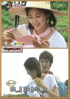 Yonghwa surprises his wife with a special necklace and gave a 2 row to plant goguma <3 Watch Goguma Couple Again @ http://wgmhammer.blogspot.com/2014/07/wgm-goguma-couple-eng-sub.html