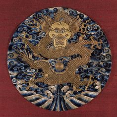 China Badge (Lizi) of the Imperial Prince with Dragon, late Ming dynasty (1368-1644), mid-17th century Textile; Rank Badge, Silk satin with silk and metallic thread embroidery, Diameter: 11 3/4 in. (29.85 cm).