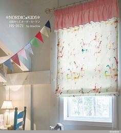 【北欧キッズ】絵本のような幻想的なアルパカのプリント柄のオーダーカーテン&シェード【HS-3171】