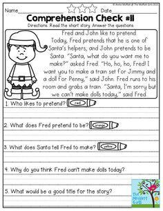 December Reading Comprehension Checks- simple stories to help with fluency, comprehension and building reading confidence.