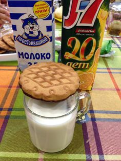 Day 20 matin Petit déjeuner maison