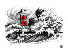 hurricane tattoo drawing - Google Search