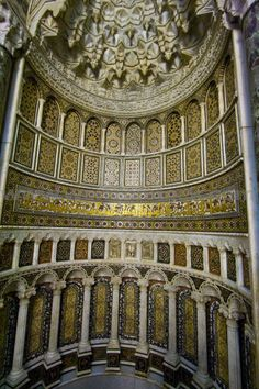 Ornate Mihrab At Umayyad Mosque In Damascus Syria