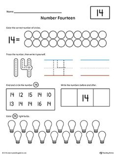 Number 14 Practice Worksheet Worksheet.Help your child practice counting, identifying, tracing, and writing number 1 with this printable worksheet.