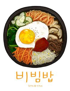 in pursuit of happiness Kimchi, Food Design, Cute Food Art, Food Sketch, Food Cartoon, Watercolor Food, Food Wallpaper, Food Painting, Food Drawing