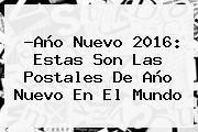 http://tecnoautos.com/wp-content/uploads/imagenes/tendencias/thumbs/ano-nuevo-2016-estas-son-las-postales-de-ano-nuevo-en-el-mundo.jpg Año Nuevo 2016. ?Año Nuevo 2016: Estas son las postales de año nuevo en el mundo, Enlaces, Imágenes, Videos y Tweets - http://tecnoautos.com/actualidad/ano-nuevo-2016-ano-nuevo-2016-estas-son-las-postales-de-ano-nuevo-en-el-mundo/