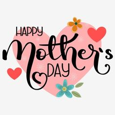Mother's Day Background, Wedding Background, Cute Mothers Day Quotes, Happy Mothers Day Wallpaper, Mother's Day Clip Art, Mother's Day Banner, Blessing Words, Happy Mother's Day Greetings, Cute Good Morning