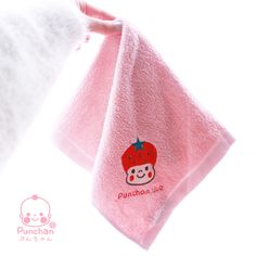ぷんちゃんのふるーつぱーくのしっかりもの、いちごぷんちゃんの刺繍タオルです🍓 Towel