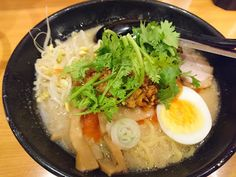 Japanese food is not only SUSHI : MISO RAMEN