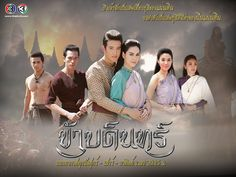 25 Best thailand drama movie images in 2018 | Drama movies