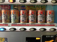 Japanese vending machines are amazing. One even sells canned Ramen!!  Of course, it is hot enough to eat.  photo by Yukiko