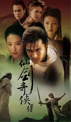 Based on a popular RPG of the same name. The story takes place in a fantasy medieval China that's full of kung fu action, CG special effects, and wacky humor. Show Luo, Chinese Tv Shows, Taiwan Drama, Hong Kong Movie, Watch Drama, Korean Drama Tv, Hu Ge, Web Drama, Best Dramas