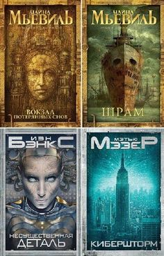 Золото - раз и навсегда...: Серия книг. Современная зарубежная фантастика. Тол...