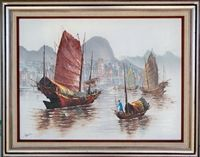 """This is a signed Artist Original Painting, which we titled """"An Asian Harbor"""". It depicts old Chinese or other Asian sailboats, also called Junks, coming into an harbor in front of a big city skyline, possibly Hong Kong.  Artist: Unknown (to us) Signed: Yes  Painting comes framed in wooden frame and matting."""