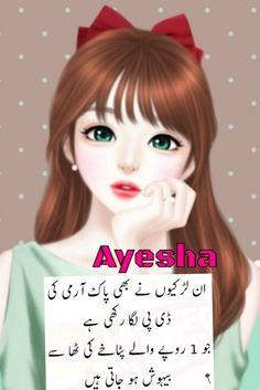 Crazy Girls, Girls Dp, Cute Jokes, Funny Jokes, Army Poetry, Funny Quotes In Urdu, Cartoon Chicken, Best Urdu Poetry Images, Heart Quotes