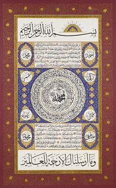 Islamic Calligraphy, Calligraphy Art, Religious Text, Angels And Demons, Islamic Pictures, Antique Books, Islamic Art, Pattern Art, Vintage World Maps