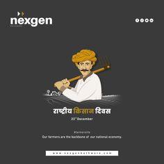 Creative Posters, Creative Logo, Farmers Day, Guru Nanak Jayanti, Happy Holi Images, Navratri Wishes, Interesting Facts In Hindi, India Map, Graphic Design Trends