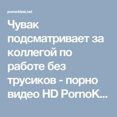 transi-massovo-konchayut-porno-konchayut-v-pizdu-video