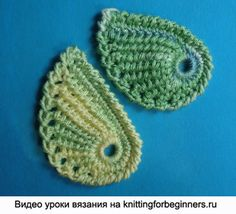 Neat applique for a hat. Site's in Russian but tutorial is great and does have some English subtitles. відео-урок