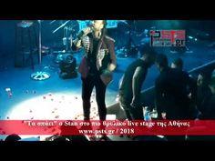«Τα σπάει» ο Stan στο πιο θρυλικό Live Stage της Αθήνας! (Βίντεο)