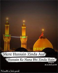 Haq Hussain Maula Hussain ✋❤️😘🙏 Imam Hussain, Alhamdulillah, Taj Mahal, Table Lamp, Deen, Building, Islamic, Movie Posters, Instagram