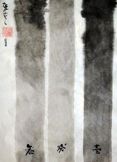 ながれひろし画行 Hiroshi Japanese watercolor