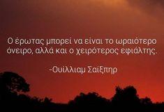 ☑️☑️☑️ #quotes #greek #greekquotes #stixakia #greekposts #stixakiaagaphs #erwtas #agaph #στιχακια #ελληνικαστιχακια #στιχακιααγαπης #ερωτας… Greek Quotes, Its A Wonderful Life, English Quotes, Heart Broken, Reading, Words, Life Is Good, Lost Love, Reading Books
