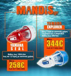 Η Aquacenter ως επίσημος αντιπρόσωπος και επίσημο service στα YAMAHA SEASCOOTERS για την Ελλάδα και την Κύπρο, σας ενημερώνει ότι όλα τα YAMAHA SEASCOOTERS που πωλούνται από την εταιρεία μας και από το επίσημο δίκτυο στην Ελλάδα και την Κύπρο, έχουν κάλυψη εγγύησης για ένα έτος. Yamaha, Seal, Aqua, Water, Harbor Seal