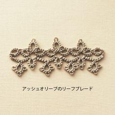 zakka collection [雑貨コレクション]|ちいさなシャトルで編む繊細な魅力 はじめてのタティングレースの会(6回限定コレクション)|フェリシモ