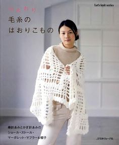 Let's knit series NV4310 2007