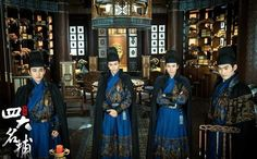The Four is a Chinese TV series starring Zhang Han, William Chan, Yang Yang and Janine Chang. Martial Artists, The Four, Poker Online, Ancient China, Traditional Chinese, Tv Series, Asian, Female, Male Celebrities