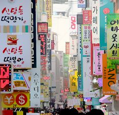 Image about korea in Asianese by 행복 on We Heart It Shiro, The Rok, Korean Language, Seoul Korea, Korean Street, I Want To Travel, Oh The Places You'll Go, More Fun, Travel Guide