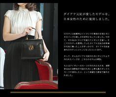 ダイアナ元王妃も愛したモデル。両家顔合わせ・結納のときに使えるバッグのまとめ一覧。