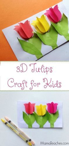 3D Tulips A Spring Tulip Flower Craft for Kids - MamaTeaches.com #springcraft #flowercraft #kidscraft #preschoolcraft #preschoolactivities