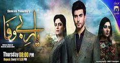 Yaar-e-Bewafa Episode 18 Geo Tv 2nd November 2017